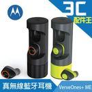 Motorola VerveOnes+ Music Edition 真無線藍牙耳機 雙降噪麥克風/紅外線感應/語音控制