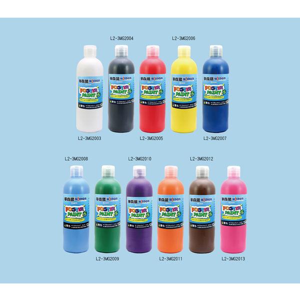 500ml 可清洗繪畫顏料-白