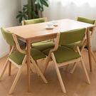 【IKHOUSE】北歐哲理摺疊原木椅-開店-餐廳-咖啡廳-餐椅-原木-家具