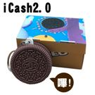 iCash2.0-咖啡牛奶(棕色)+盒子