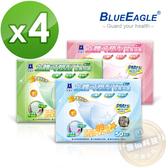 【醫碩科技】藍鷹牌NP-3DU*4台製成人立體可塑型專業PM2.5防霾口罩防空污(藍綠粉)50入*4盒免運