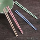 4雙套裝家用筷子日式環保家庭裝