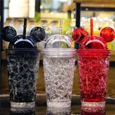 水杯 可愛夏天制冷冰杯吸水杯帶吸管杯塑料成人情侶水杯杯子【限時八五折】
