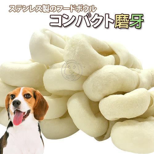【培菓平價寵物網】 中小型犬潔牙骨4.5吋牛奶8字環*50入