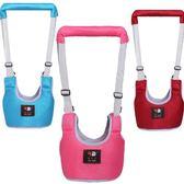 雙12好貨-嬰幼兒寶寶學走路學步帶夏季透氣薄款防勒防摔安全馬甲式四季通用