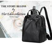 DF Flor Eden - 細亞時尚秀複合羊皮款質感後背包