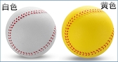 中小學用PU軟式安全棒壘球