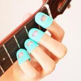 全館83折 吉他指套手指套左手保護吉他手指保護套尤克里里鋼琴按弦兒童手套