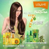 LOLANE 自然綠萃精華 20ml 兩款任選 ◆86小舖 ◆