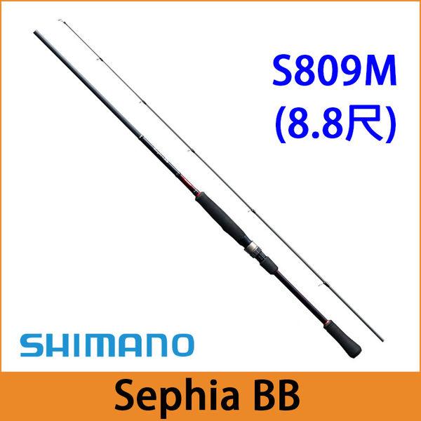 橘子釣具 SHIMANO餌木竿Sephia BB S809M