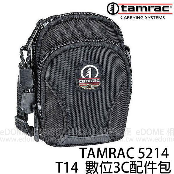 TAMRAC 5214 黑色 小型隨身相機包 (24期0利率 郵寄免運 國祥公司貨) T14 相機袋 配件包 數位袋 手機套