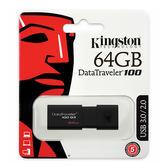 [哈GAME族]滿399免運費 可刷卡 Kingston 金士頓 DataTraveler DT100G3 64GB 64G 隨身碟 五年保固