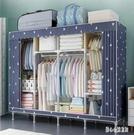 衣柜簡易布衣柜鋼管加粗加固加厚布藝出租房...