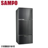 好禮送【SAMPO 聲寶】580公升定頻三門冰箱SR-A58GV(S3)