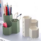 斜插式筆筒女ins創意時尚可愛文具桌面擺件擺設多功能  快意購物網