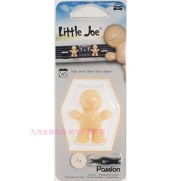 【九元生活百貨】Little Joe 出風口夾式芳香劑/熱情粉膚小喬先生 車用芳香劑 出風口芳香劑