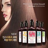 韓國 EVAS PEDISON 魅力香水護髮精油(130ml) 5款可選【小三美日】