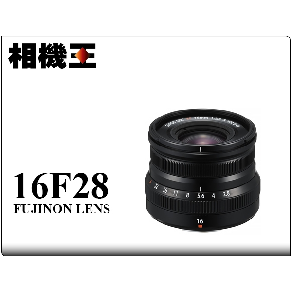 Fujifilm XF 16mm F2.8 R WR 黑色 平行輸入