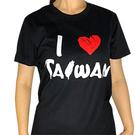 【收藏天地】創意T恤台灣 用心愛台灣 黑色/白色/紅色/藍色/灰色  創意T恤 送禮 旅遊紀念