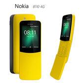 Nokia 8110 4G 經典復刻香蕉手機