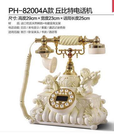 幸福居*好心藝 歐式仿古電話機 家用 時尚 複古電話座機個性仿古電話