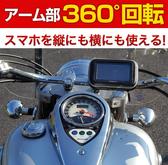 Jet power gogoro2 gps gogoro 2 plus導航座機車手機架摩托車手機座摩托車改裝機車導航座手機支架車架