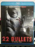 挖寶二手片-Q29-052-正版BD【索命22顆子彈/22 Bullets】-尚雷諾*凱德莫拉得*嘉貝拉萊特*理查貝瑞