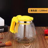 【新年鉅惠】 茶具玻璃杯套裝泡茶壺養生過濾網花茶壺耐高溫