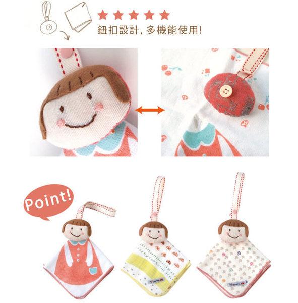 日本 Hoppetta 幸運娃娃手帕組 女孩 總公司代理貨