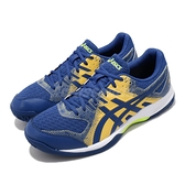 Asics 排球鞋 Gel-Rocket 9 藍 黃 男鞋 運動鞋 【ACS】 1071A030401