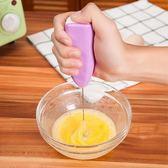 打蛋器電動家用迷你奶油打發器打奶油器電動打蛋器家用烘焙攪拌機WY七夕情人節