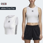 adidas 背心 Crop Top 白 黑 女款 短版 露肚 運動休閒 【ACS】 DH3163