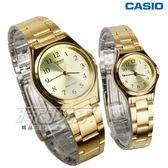 CASIO卡西歐 MTP-1130N-9B+LTP-1130N-9B 公司貨 經典簡約時尚精緻情人對錶 女錶 男錶 防水手錶 金色
