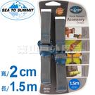 Sea to Summit ATDASH_201.5 勾型束物帶-帶寬2cm(鉤形) 背包固定帶/行李綁帶/背包串接帶/裝備束帶