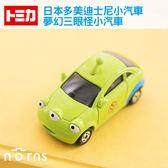 Norns 【夢幻三眼怪小汽車】日本TOMICA多美迪士尼小汽車 皮克斯 Little Green Man