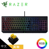 【Razer 雷蛇】BlackWidow 黑寡婦 機械式RGB鍵盤 (中文/黃軸)