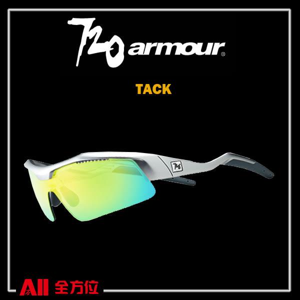 【720Armour】720 Tack系列 運動太陽眼鏡 銀/灰黃 (B31816) 全方位跑步概念館