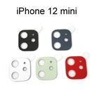 【Dapad】全覆玻璃鏡頭貼 iPhone 12 mini (5.4吋)
