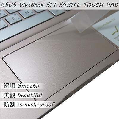 【Ezstick】ASUS S431 S431FL TOUCH PAD 觸控板 保護貼
