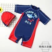 兒童泳衣男童 寶寶游泳衣中小童連體泳裝帶帽防曬【時尚大衣櫥】