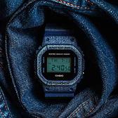 G-SHOCK DW-5600DE-2 全新丹寧系列錶款 DW-5600DE-2DR