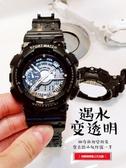 手錶男女中學生超火電子錶全自動非機械簡約潮流運動新 青山市集