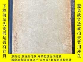 二手書博民逛書店PROCEDURES罕見IN EXPERIMENTAL METALLURGYY292946 出版1953