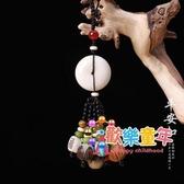 鑰匙掛件 汽車男士鑰匙扣掛件菩提象牙果中式古風個性創意隨身情侶鑰匙鍊女 6款