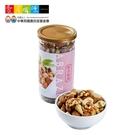 【愛不囉嗦】綜合堅果 - 210g/罐 ( 效期到2021/6/29 )