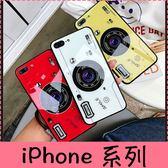 【萌萌噠】iPhone X XS 6 6S 7 8 復古仿真相機保護殼 炫彩漸變藍光玻璃殼 全包防摔軟邊 手機殼 外殼