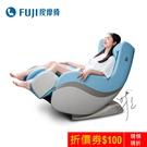 全新瑜珈伸展功能 升級小腿循環按摩 3D肩頸指壓技術 升級八大按摩手法 加長126cm按摩導軌