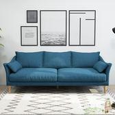 交換禮物 雙人沙發北歐現代簡約小戶型客廳簡易雙人三人布藝沙發整裝1 2 3組合套裝XW