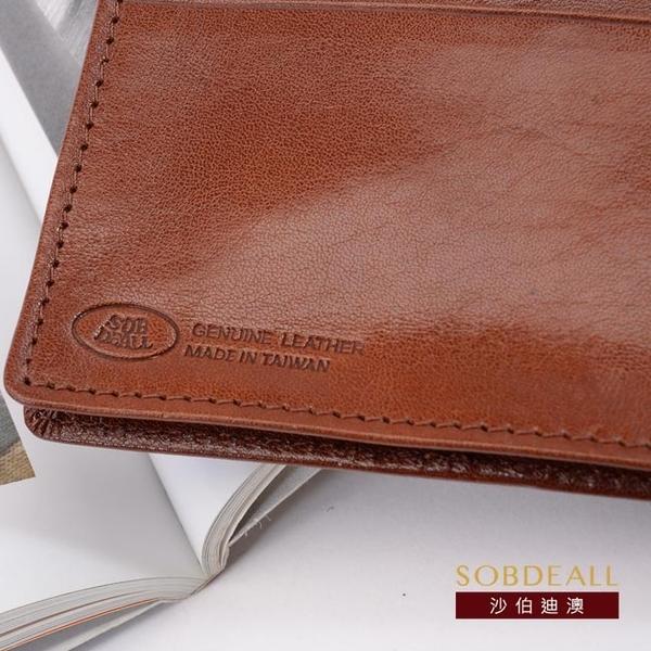 SOBDEALL 沙伯迪澳 27週年男女通用真皮薄型名片夾 20201001102