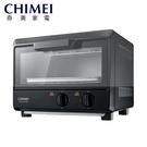 ★CHIMEI 奇美 ★10公升遠紅外線蒸氣電烤箱 EV-10T0AK